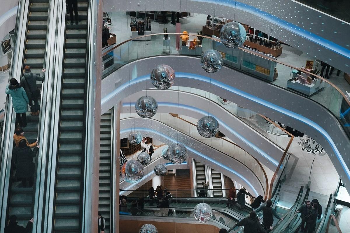 连锁高档商贸中心