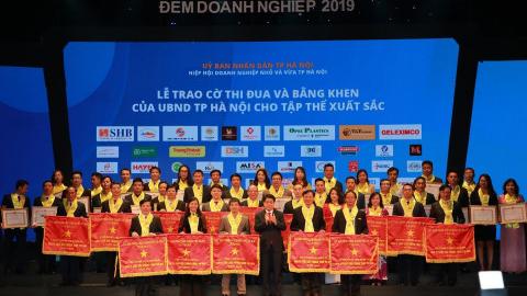 近200家企业在2019年企业之夜活动中受表彰