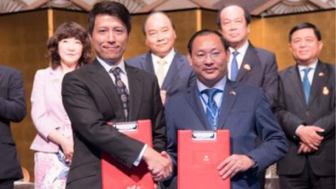 Japanese Enterprise will invest US $50 million in TMS Group projects